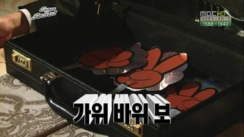 무한도전.E248.무한도전 가요제 디너쇼 2탄. 갱스 오브 서울 1탄.110507.HDTV.X264.450p-HANrel.avi_003428695.jpg