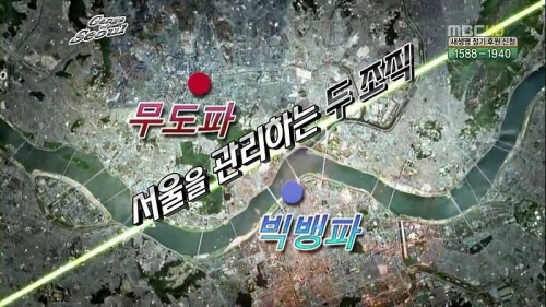 무한도전.E248.무한도전 가요제 디너쇼 2탄. 갱스 오브 서울 1탄.110507.HDTV.X264.450p-HANrel.avi_002267167.jpg