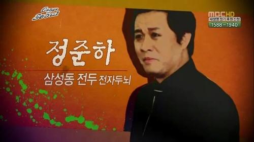 무한도전.E248.무한도전 가요제 디너쇼 2탄. 갱스 오브 서울 1탄.110507.HDTV.X264.450p-HANrel.avi_002555088.jpg